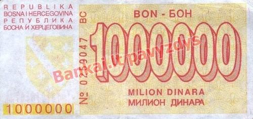 1000000 Dinara banknoto galinė pusė