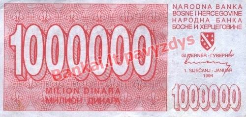 1000000 Dinara banknoto priekinė pusė
