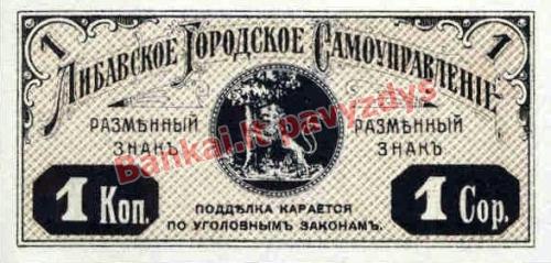 1 Kapeikos banknoto priekinė pusė