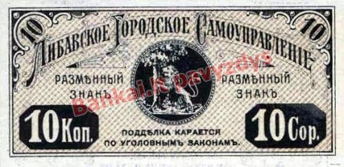 10 Kapeikų banknoto priekinė pusė