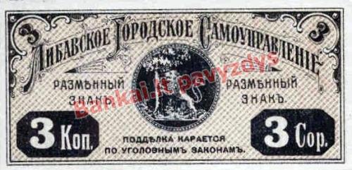 3 Kapeikų banknoto priekinė pusė