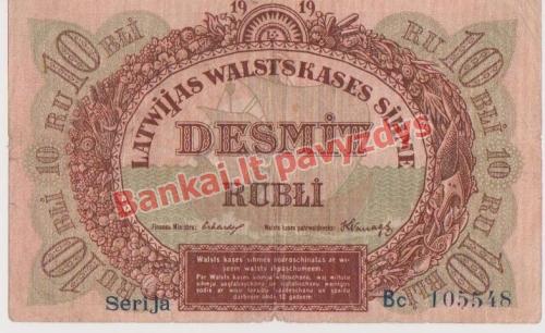 10 Rublis banknoto priekinė pusė