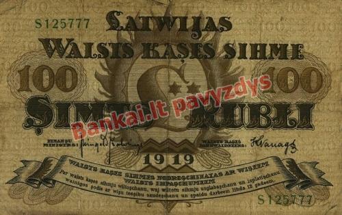 100 Rublių banknoto priekinė pusė