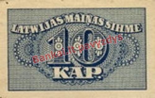 10 Kapeiku banknoto galinė pusė
