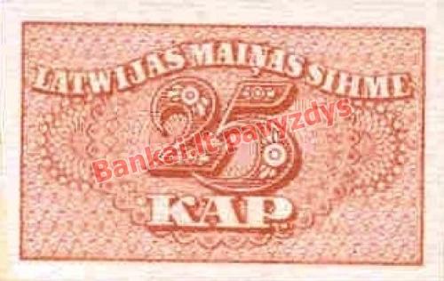 25 Kapeikų banknoto priekinė pusė