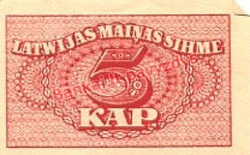 5 Kapų banknoto priekinė pusė