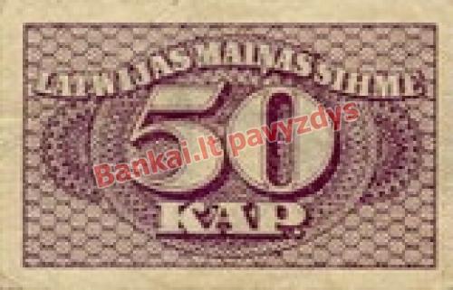 50 Kapeiku banknoto galinė pusė