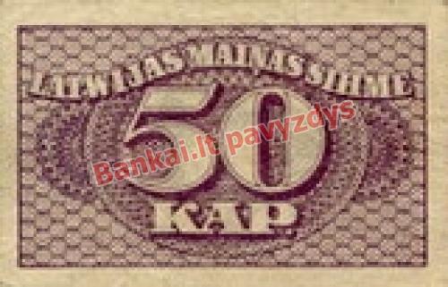 50 Kapeiku banknoto priekinė pusė