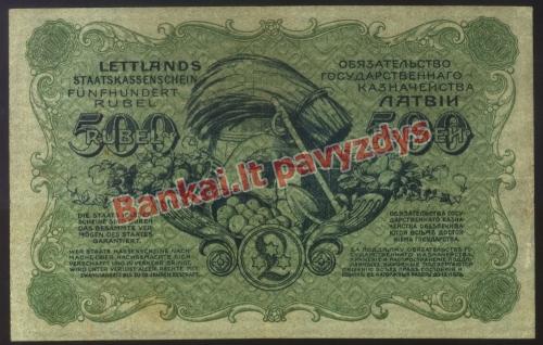 500 Rublių banknoto galinė pusė