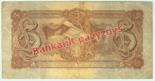 5 Latų banknoto galinė pusė