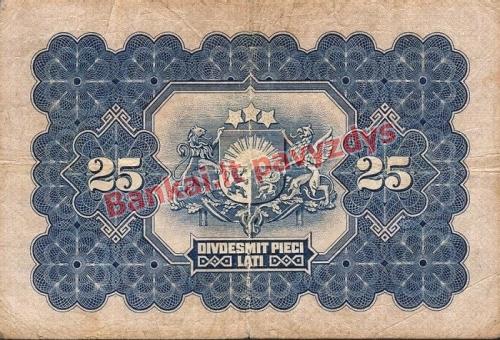 25 Latų banknoto galinė pusė