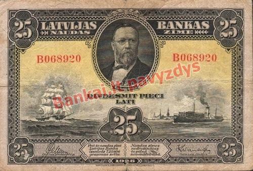 25 Latų banknoto priekinė pusė