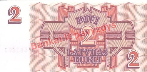 2 Rublių banknoto galinė pusė