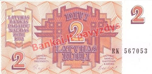 2 Rublių banknoto priekinė pusė