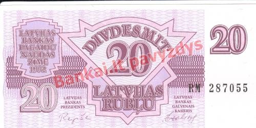 20 Rublių banknoto priekinė pusė