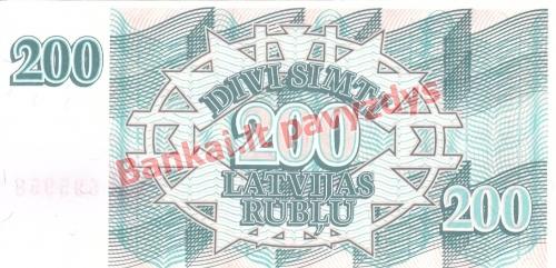 200 Rublių banknoto galinė pusė