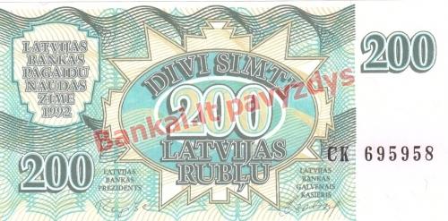 200 Rublių banknoto priekinė pusė