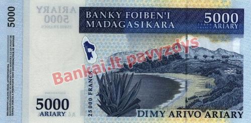 5000 Arairių banknoto galinė pusė