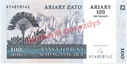 100 Arairių banknoto priekinė pusė