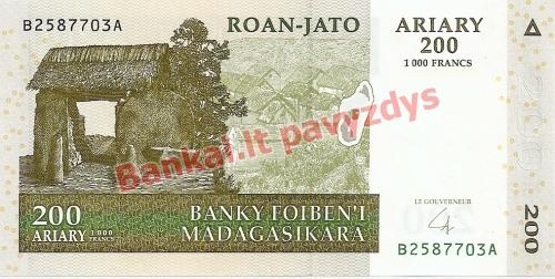 200 Arairių banknoto priekinė pusė