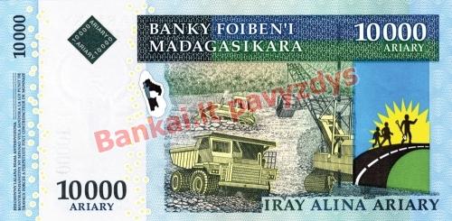 10000 Arairių banknoto galinė pusė