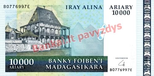 10000 Arairių banknoto priekinė pusė
