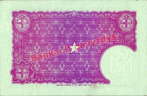 1 Piculo banknoto galinė pusė