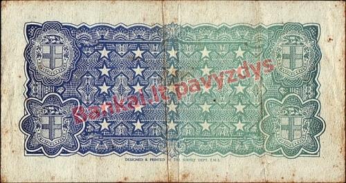 25 Katių banknoto galinė pusė