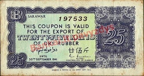25 Katių banknoto priekinė pusė
