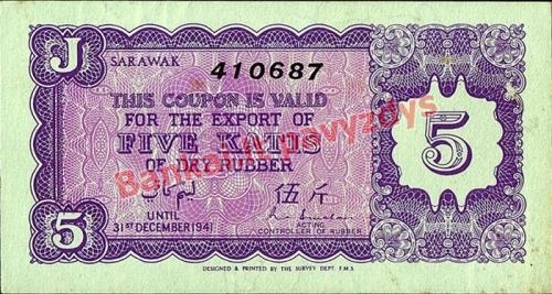 5 Katių banknoto priekinė pusė