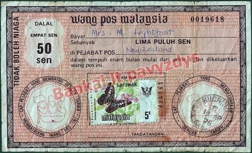 50 Senų banknoto priekinė pusė