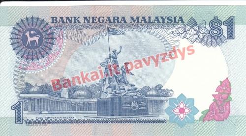1 Ringito banknoto galinė pusė