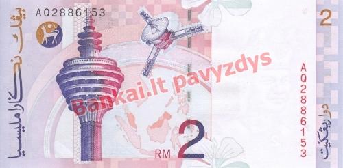 2 Ringito banknoto galinė pusė
