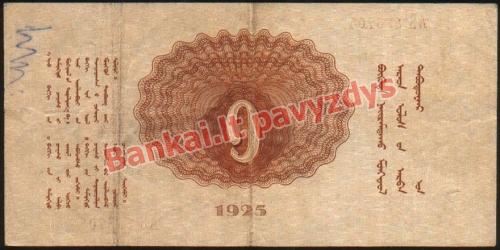 1 Tugriko banknoto galinė pusė