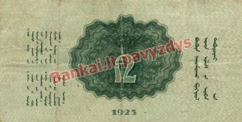 2 Tugrikų banknoto galinė pusė