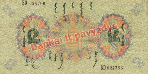 2 Tugrikų banknoto priekinė pusė