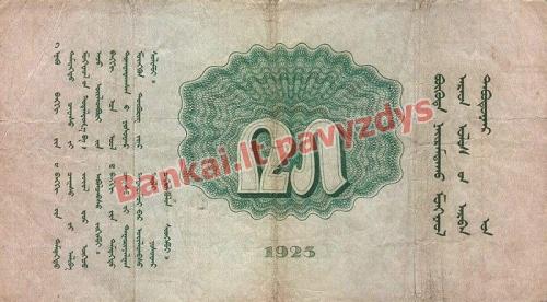 25 Tugrikų banknoto galinė pusė