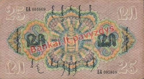 25 Tugrikų banknoto priekinė pusė