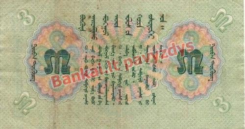3 Tugrikų banknoto galinė pusė