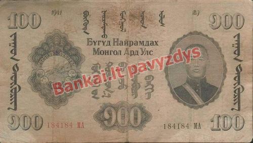 100 Tugrikų banknoto priekinė pusė