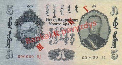 5 Tugrikų banknoto priekinė pusė
