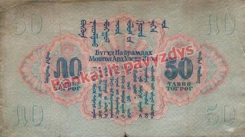 50 Tugrikų banknoto galinė pusė