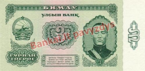 3 Tugrikų banknoto priekinė pusė