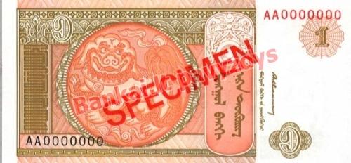 1 Tugriko banknoto priekinė pusė