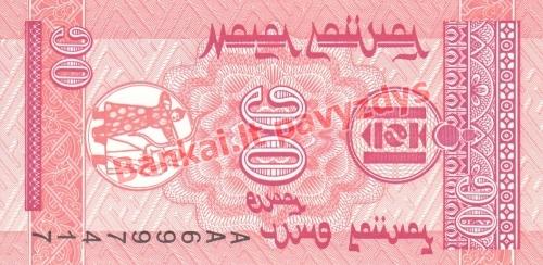 10 Mongų banknoto priekinė pusė