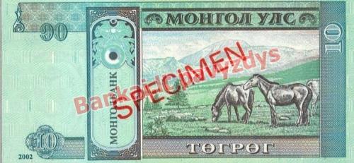 10 Tugrikų banknoto galinė pusė