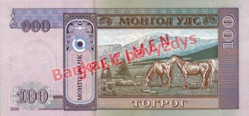 100 Tugrikų banknoto galinė pusė