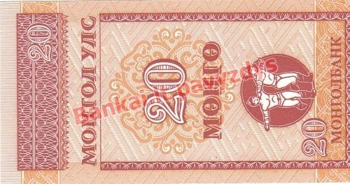 20 Mongų banknoto galinė pusė