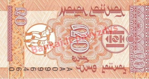 20 Mongų banknoto priekinė pusė