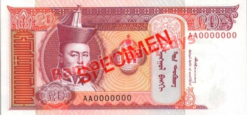 20 Tugrikų banknoto priekinė pusė